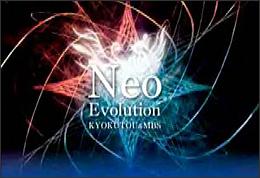 資本業務提携により、新たなる進化へ