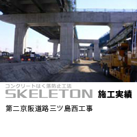大阪府 橋梁